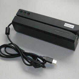 Сопутствующие товары - Энкодер магнитных карт MSR606, 0