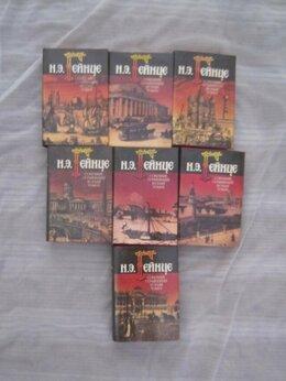 Художественная литература -  Н.Э. Гейнце. Собрание сочинений в 7 томах. 1994…, 0