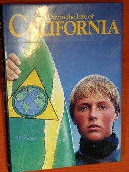 Искусство и культура - Фотоальбом США A Day in the Life of California…, 0
