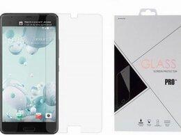 Защитные пленки и стекла - Защитное стекло HTC U Ultra, 0