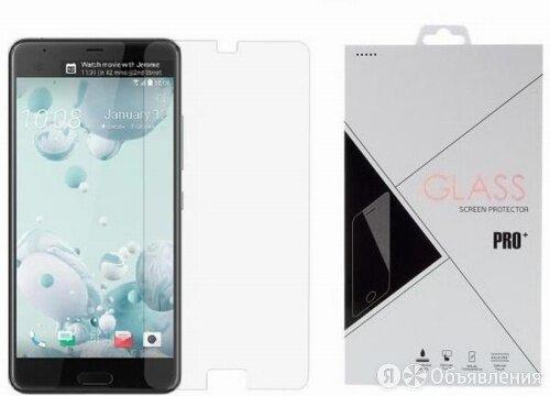 Защитное стекло HTC U Ultra по цене 150₽ - Защитные пленки и стекла, фото 0