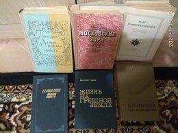 Художественная литература - ПРОСТО  КНИГИ, 0