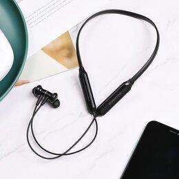 Наушники и Bluetooth-гарнитуры - Беспроводные наушники borofone BE29, 0