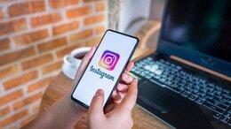 IT, интернет и реклама - SMM менеджер в Instagram, 0