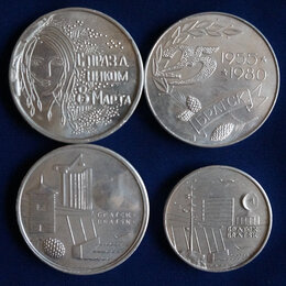 Жетоны, медали и значки - Медаль памятная (Братск) СССР (алюминий), 0