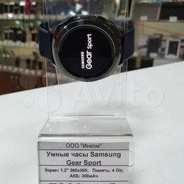 Умные часы и браслеты - Samsung Gear Sport, 0