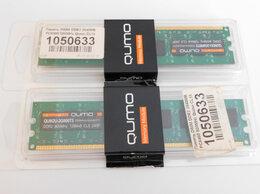 Модули памяти - 2GB DDR2-800 SDRAM DIMM модули памяти Qumo Hynix, 0
