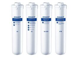 Фильтры для воды и комплектующие - Комплект картриджей Аквафор К5-К2-KO-50S-К7М для…, 0