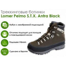Аксессуары - Трекинговые ботинки Lomer Pelmo S.T.X., Antra…, 0