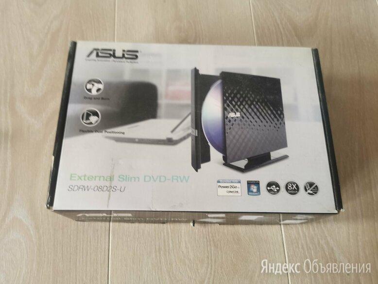 Asus DVD-RW sdrw-08D2S-U USB по цене 1500₽ - Оптические приводы, фото 0