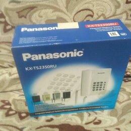 Проводные телефоны - телефон KX-TS2350RUS новый в коробке, 0