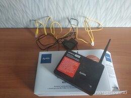 Оборудование Wi-Fi и Bluetooth - Wi-Fi роутер Zyxel Keenetic Start, 0