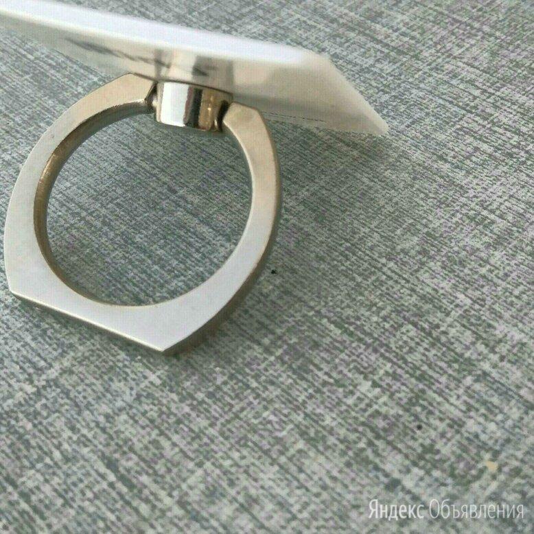 Iring кольцо держатель для телефона по цене 100₽ - Держатели мобильных устройств, фото 0