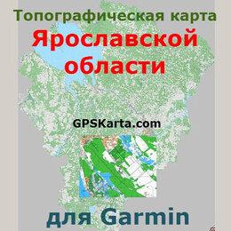 Карты и программы GPS-навигации - Ярославская область v2.0 для Garmin (IMG), 0