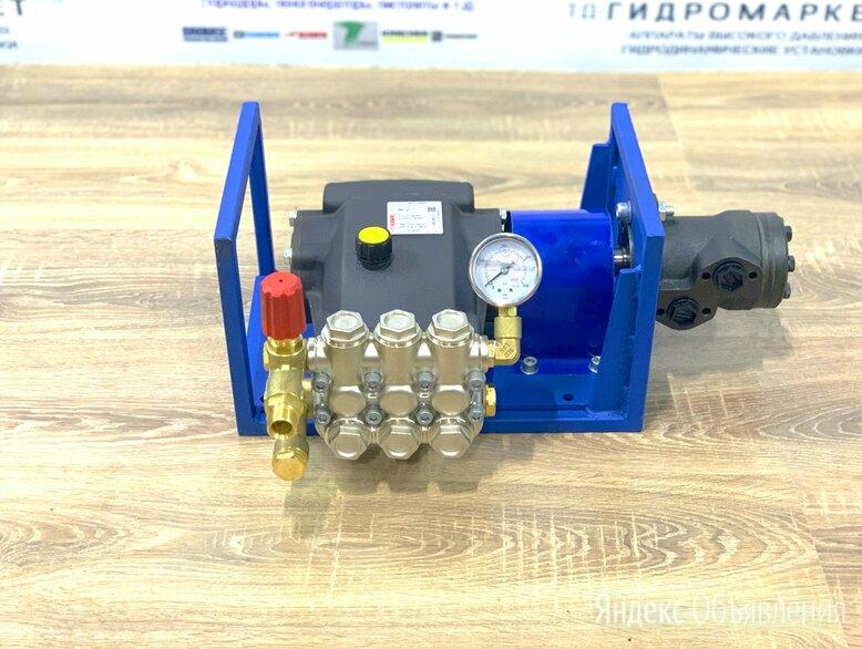 Аппарат высокого давления гидропривод по цене 69751₽ - Мойки высокого давления, фото 0