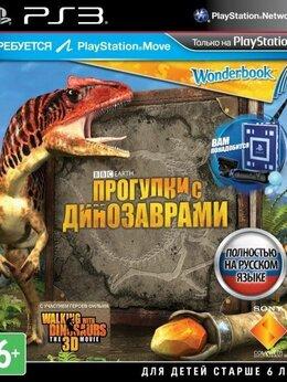 Игры для приставок и ПК - Видеоигра Прогулки с динозаврами для PS Move…, 0