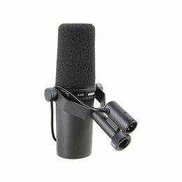 Микрофоны - SHURE SM7B динамический студийный микрофон…, 0