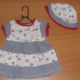 Платья и юбки - Новый комплект, 0