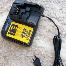 Аккумуляторы и зарядные устройства - Зарядное устройство для dewalt, 0