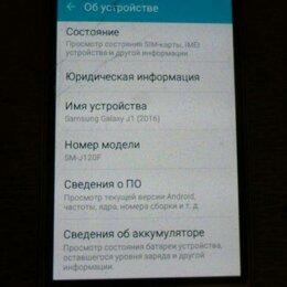 Мобильные телефоны - Samsung Galaxy I9300 S III /  J1 рабоч. и з/ч, 0
