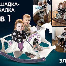 Каталки и качалки - Детская качалка лошадка стульчик стол  4 в 1 , 0