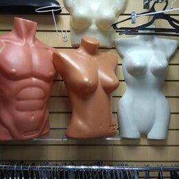 Манекены - Оборудование для одежды, 0