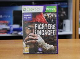 Игры для приставок и ПК - Fighters Uncaged Kinect Xbox 360 Б.У (Обмен), 0