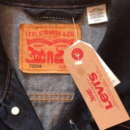 Куртки - Новая джинсовая куртка Levi's, 0