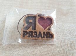 """Брелоки и ключницы - Брелок """"Я люблю Рязань"""", 0"""