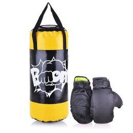 Тренировочные снаряды - Боксерский набор Belon Груша цилиндр 50*20 см, перчатки, цвет черный/желтый а..., 0