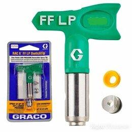 Для краскопультов и аэрографов - FFLP 212 сопло быстрозаменяемое RAC X, 0