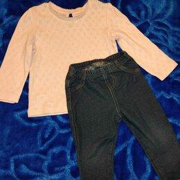 Комбинезоны - Одежда для деток, 0