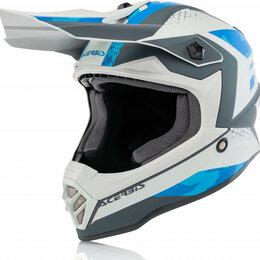 Спортивная защита - Шлем кроссовый детский Acerbis (Асербис) IMPACT STEEL JUNIOR Blue/Grey, 0