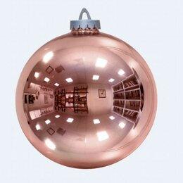 Новогодний декор и аксессуары - Шар 20 cм зеркальный (цвет розовое золото), 0