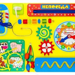 """Развивающие игрушки - Бизиборд """" Непоседа"""", 0"""