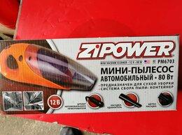 Пылесосы - Пылесос автомобильный ZiPOWER PM-6703, 0