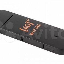 3G,4G, LTE и ADSL модемы - 4G модем, 0