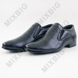 Туфли и мокасины - Туфли подростковые, мужские TORRO.TORRO, 0