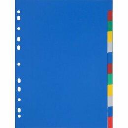 Расходные материалы - Разделитель цветной 12листов пластик арт. 347861 Attache 25/150, 0
