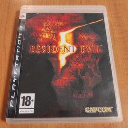 Игры для приставок и ПК - Resident Evil 5. Sony Playstation 3, 0