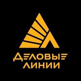 Разнорабочие - Упаковщик (плотник), г. Красноярск, 0