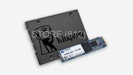 Внешние жесткие диски и SSD - SSD M.2 Kingston 120Gb A400 [SA400M8/120G], 0