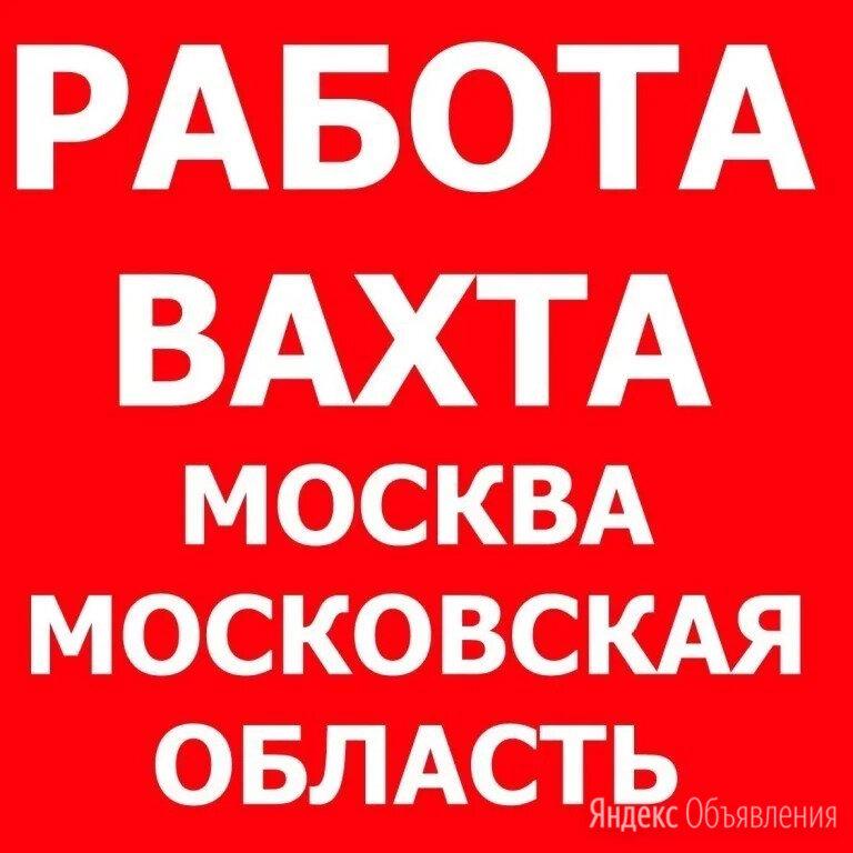 Фасовщик / упаковщик на склад в компанию ООО КАТ - Фасовщики, фото 0