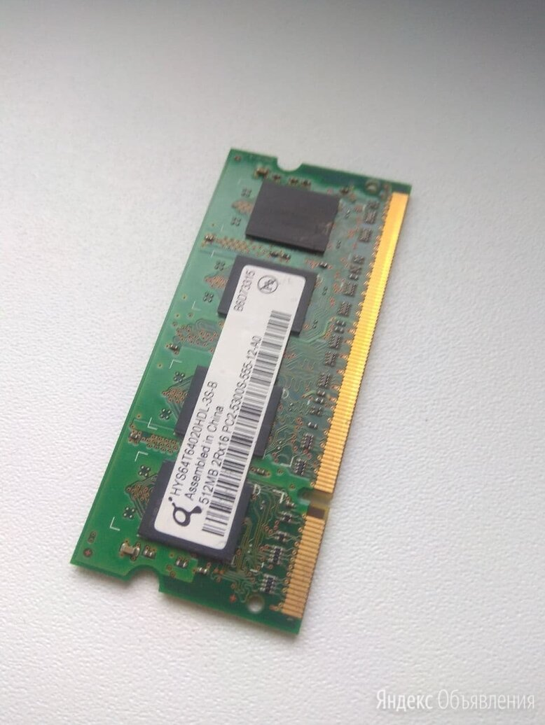 Оперативная память SO-DIMM DDR2 Qimonda 512MB по цене 400₽ - Модули памяти, фото 0