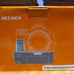 Аккумуляторы и зарядные устройства - Батарейный блок Neewer, для Nikon, 0