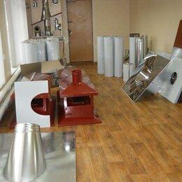 Дымоходы - Завод дымоходов. Дымоходы от производителя, 0
