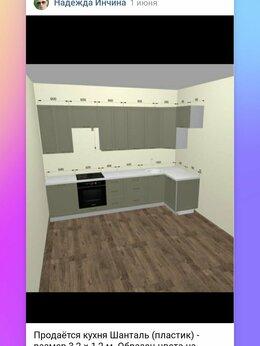 Мебель для кухни - Кухня Шанталь в наличии 💥💥💥, 0