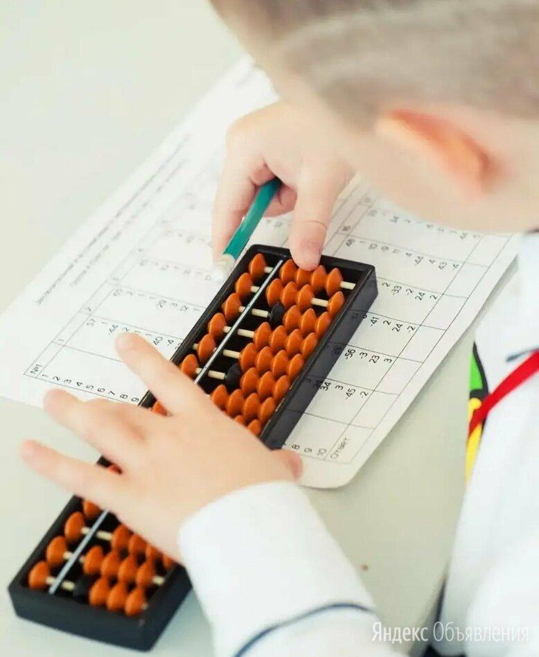 Подготовка к школе, ментальная арифметика - Наука, образование, фото 0