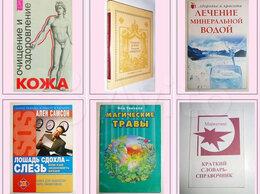 Художественная литература - Книги 105, 0