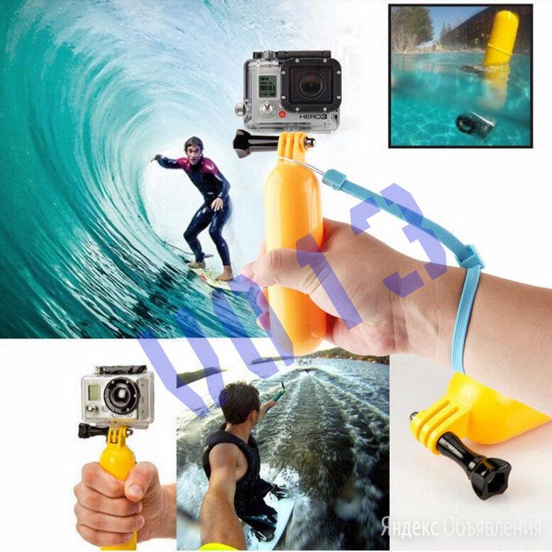 Боббер поправок, gopro, sjcam.... по цене 250₽ - Аксессуары для экшн-камер, фото 0